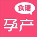 孕妇食谱大全app