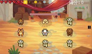 动物之声游戏图2