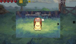 动物之声游戏图3