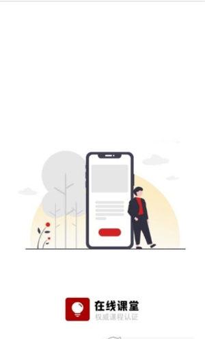 自习氏App下载官方版图片1