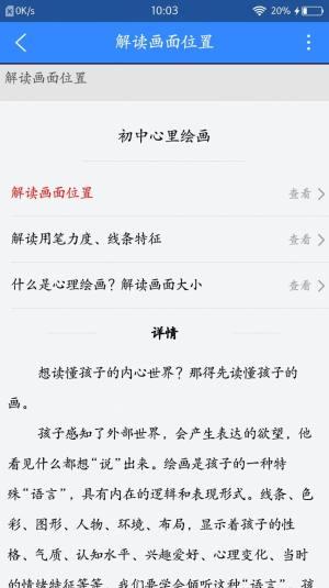 惜子花app官方版图片1