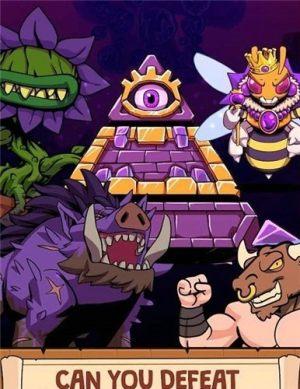 魔法卡牌守护者游戏图2