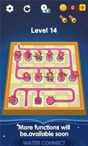 水管接头游戏图2