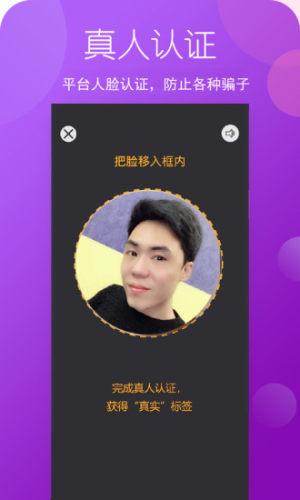 小圈极速版App图1
