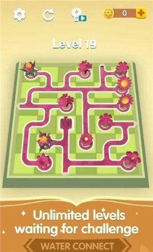 水管接头游戏图1