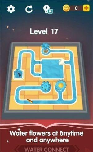 水管接头游戏图3