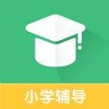 小学网课平台免费版