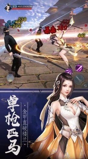 剑道主神手游官方安卓版图片1
