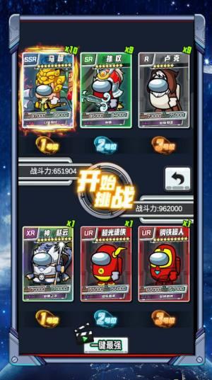 太空人抽卡对决游戏图2