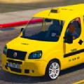 小型出租车模拟器游戏最新手机版 v1.0