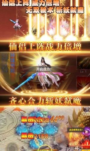 永夜苍穹手游官方正版图片1