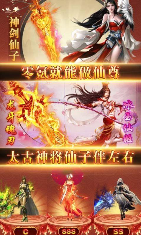 永夜苍穹手游官方正版图2: