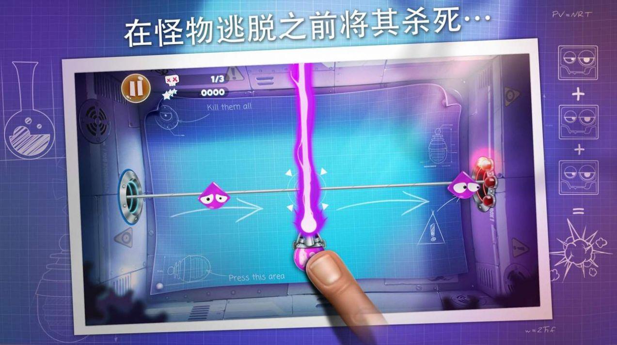 死亡爆炸游戏安卓版图1: