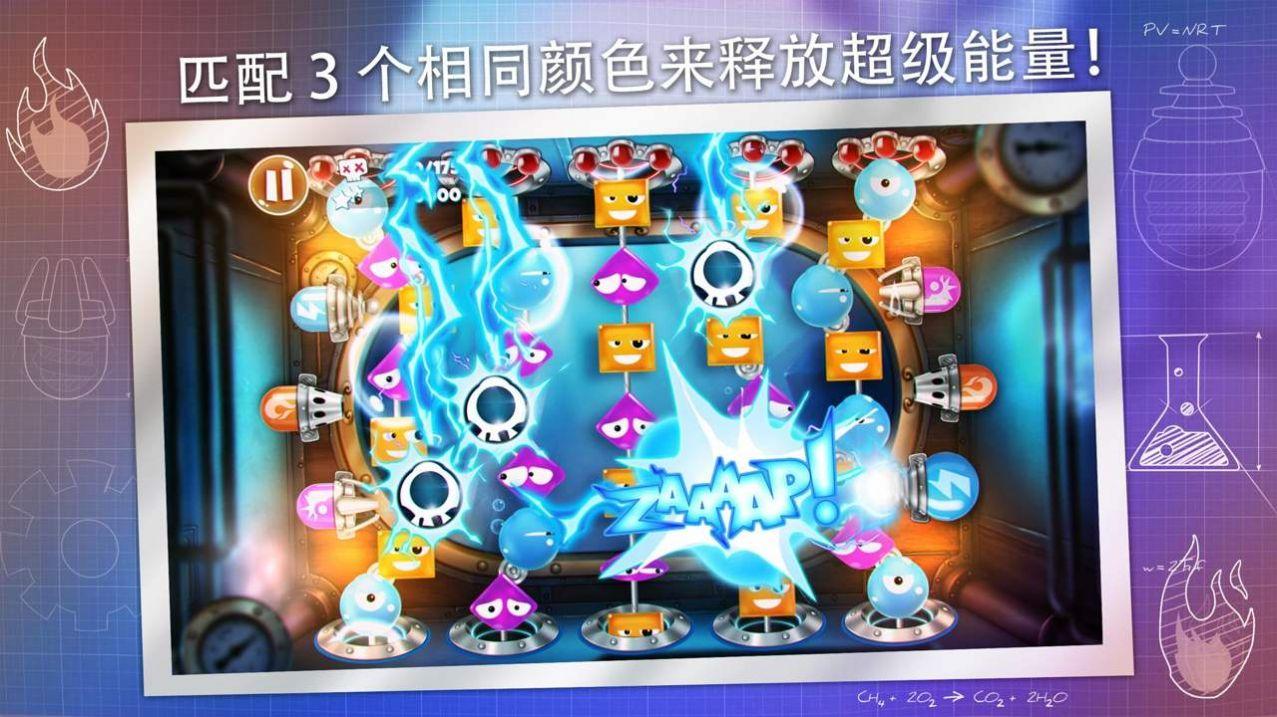 死亡爆炸游戏安卓版图2: