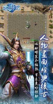 冰城传说手游官方版图2: