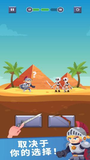 救救红裤衩游戏苹果官方版图片1