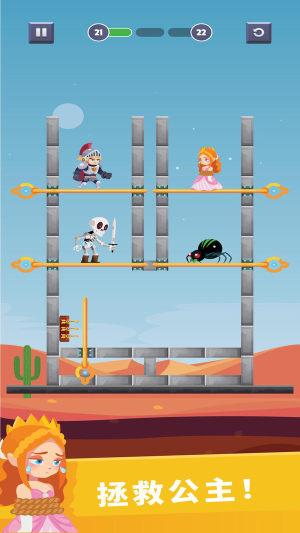救救红裤衩游戏图3