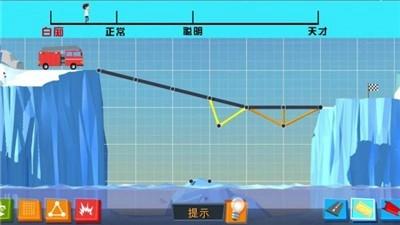 良心建桥工程师游戏最新版图3: