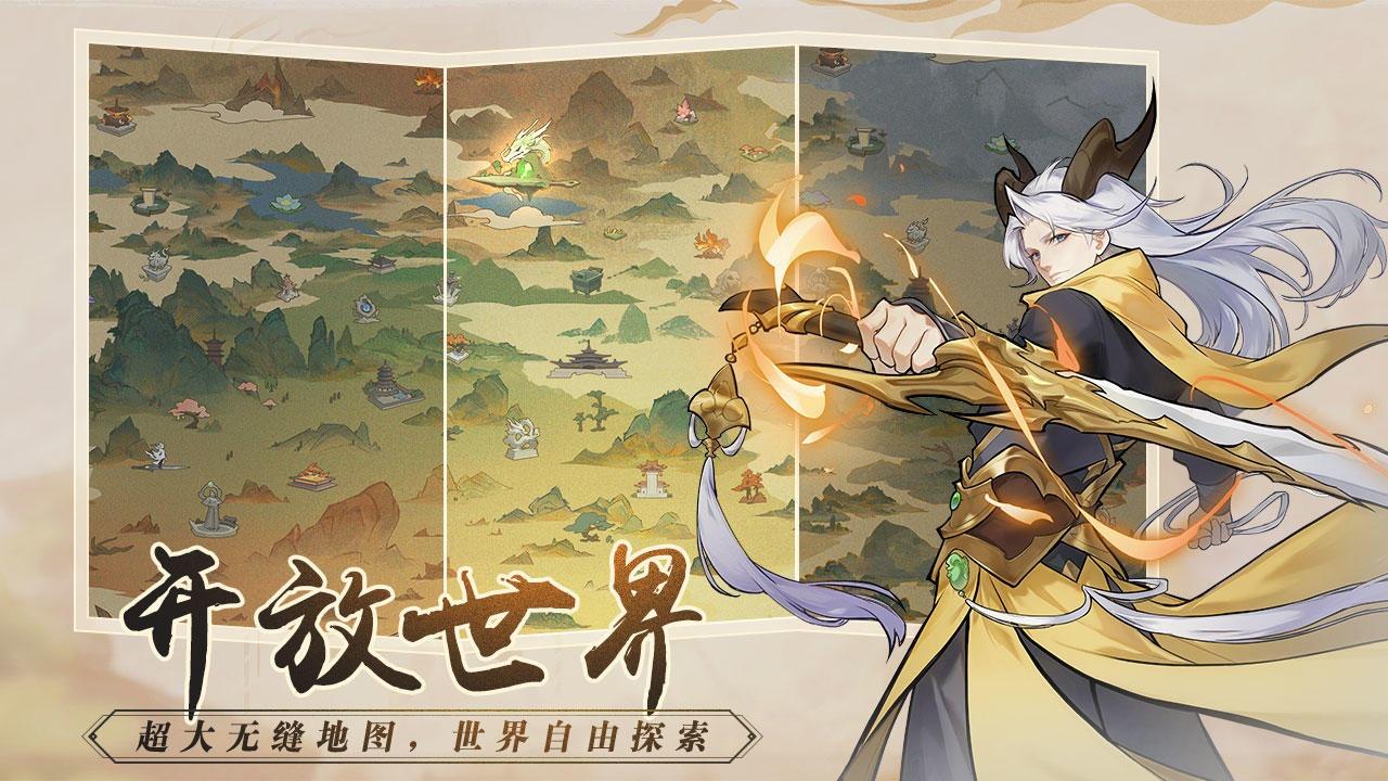 浮生梦山海手游官方最新版图4: