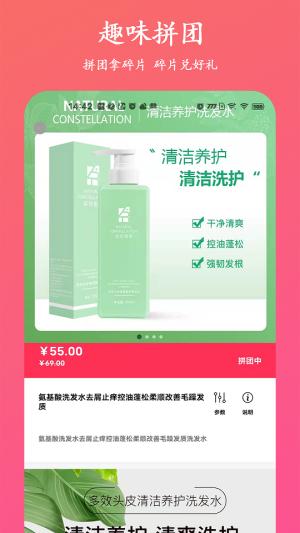聚优易购app图3