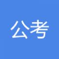 qzzn公考app