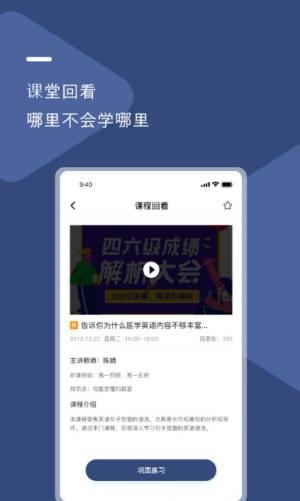 U云校app安卓版图片1