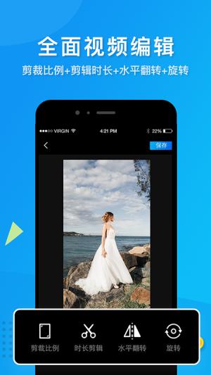 考拉视频去水印app图3
