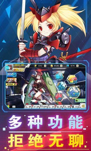 破坏神战舰少女官方版图4