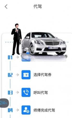 喜车app图3