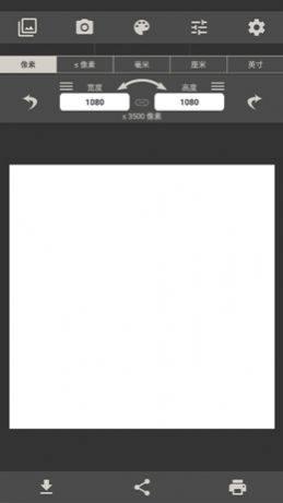 青苗图像大小app图1
