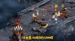 超变元神版手游官方最新版图片1