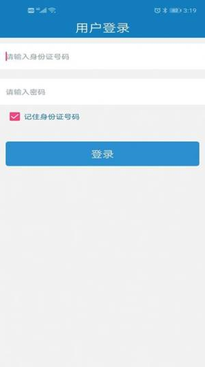 昆明中职资助最新版app应用图片1