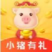 小猪有礼APP