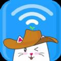 小白猫随身wifi App