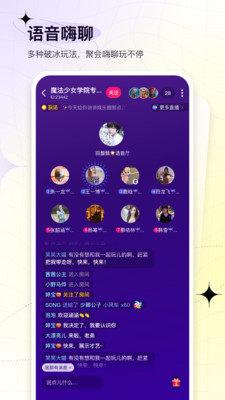 嘎嘎交友app安卓版图片1