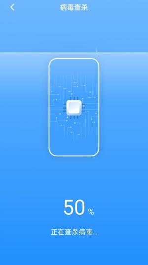 极速清理宝App图1