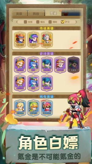 玉米骑士与小麦公主游戏官方版图片1