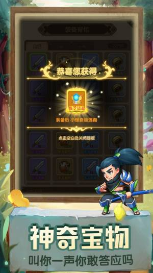 玉米骑士与小麦公主游戏图4