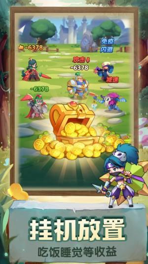 玉米骑士与小麦公主游戏图3