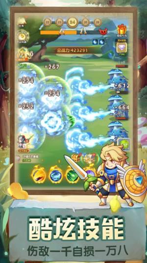 玉米骑士与小麦公主游戏图2