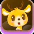 小麋鹿交友App