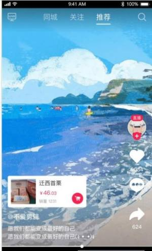 云视游app图2