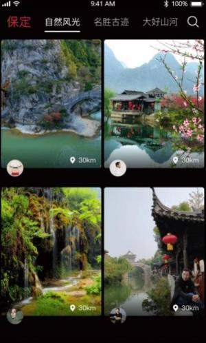 云视游app图4