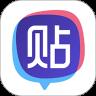 百度贴吧最新12.11版本app下载安装 v12.12.1.0