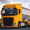 大型卡车模拟器游戏安卓版 v1.7