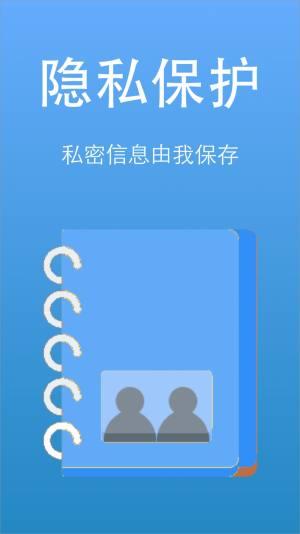 隐私视频相册大师app图3