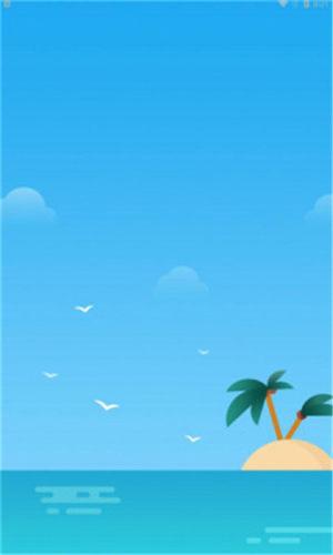 维密乐园App图1