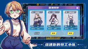 萌娘传说官方版图4