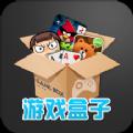 比心游戏盒子app