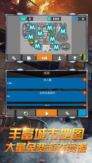 黑手都市3D游戏最新安卓版图片1